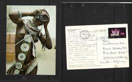 """Turkana Girl (Kenya) """" Say Cheese Before I Click"""", Used 1/= MOMBASA KENYA 18 DEC 1978 > S.Africa - Africa"""