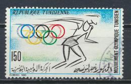 °°° TUNISIA - Y&T N°1146 - 1990 °°° - Tunesien (1956-...)