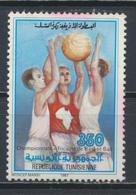 °°° TUNISIA - Y&T N°1092 - 1987 °°° - Tunisia (1956-...)