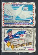 °°° TUNISIA - Y&T N°1087/88 - 1987 °°° - Tunisia (1956-...)