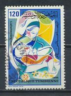 °°° TUNISIA - Y&T N°1072 - 1986 °°° - Tunisia (1956-...)