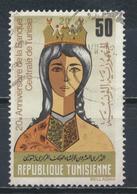 °°° TUNISIA - Y&T N°899 - 1979 °°° - Tunisia (1956-...)