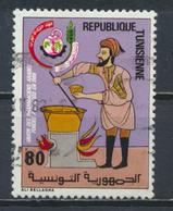 °°° TUNISIA - Y&T N°957 - 1982 °°° - Tunisia (1956-...)