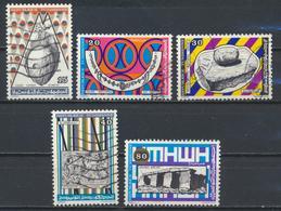 °°° TUNISIA - Y&T N°993/97 - 1983 °°° - Tunisia (1956-...)