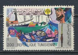 °°° TUNISIA - Y&T N°1002 - 1983 °°° - Tunisia (1956-...)