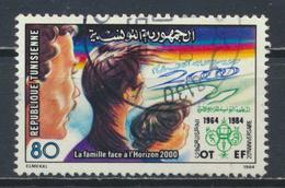 °°° TUNISIA - Y&T N°1019 - 1984 °°° - Tunisia (1956-...)