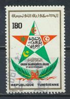 °°° TUNISIA - Y&T N°1160 - 1991 °°° - Tunisia (1956-...)