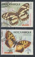 °°° MOZAMBIQUE MOZAMBICO - Y&T N°727/30 - 1979 °°° - Mozambico