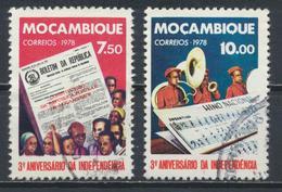 °°° MOZAMBIQUE MOZAMBICO - Y&T N°660/61 - 1978 °°° - Mozambico