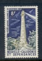 New Caledonia 1965 Amadee Lighthouse Cent. FU - New Caledonia