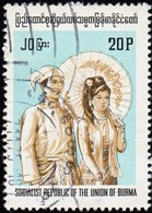 BURMA - Scott #248 Woman And Man / Used Stamp - Myanmar (Birma 1948-...)