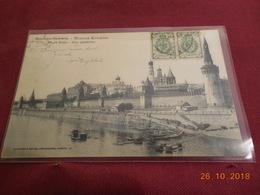 Carte Postale Ancienne De 1904 Avec Timbre Russe - 1857-1916 Empire