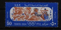 EGYPTE   N°  629 * *   Jo 1964  Chasse Char Tir A L Arc - Tir à L'Arc