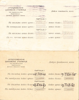 CHESS - CORRESPODENCE CHESS 1939 - Scacchi