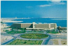 AK  Meridien Hotel Abu Dhabi - United Arab Emirates