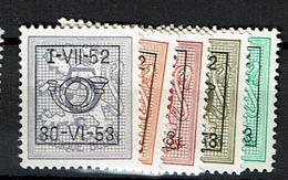 PRE 43  *  2.5 - Tipo 1951-80 (Cifra Su Leone)