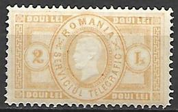 ROUMANIE      -    Timbre - Télégraphe    -   1871.    Y&T N° 4 * - Télégraphes