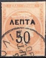 """GREECE 1900 Overprints On Large Hermes Head 50 L  / 40 L Grey Flesh Vl. 147 Narrow """"0"""" - 1900-01 Overprints On Hermes Heads & Olympics"""