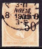 "GREECE 1900 Overprints On Large Hermes Head SMALL SPACE 1½ Mm Marginal 50 L  / 40 L Grey Flesh Narrow ""0"" Vl. 147 A - Gebruikt"
