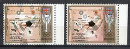 NO1) Arab Emirates 2 Errors MNH Sport World Cup Football Soccer Coupe Du Monde Great Britain 1966 England 4 Germany 2 - 1966 – Inglaterra