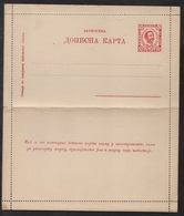 MONTENEGRO / 1894 ENTIER POSTAL - CARTE LETTRE (ref LE2571) - Montenegro
