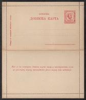 MONTENEGRO / 1894 ENTIER POSTAL - CARTE LETTRE (ref LE2569) - Montenegro