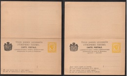 MONTENEGRO / 1894 ENTIER POSTAL DOUBLE- REPONSE PAYEE (ref LE2570) - Montenegro