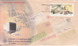 India  2006  Computers  Mouse Cancellation  Travancore Postal History Printed KA  Special  Cover #  15381  D Inde Indien - Computers