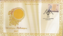 India  2018  Textile Silk Cloth Studded Reshampex  Berhampore  Special  Cover #  15384  D Inde Indien - Textile