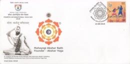 India  2008  Hinduism  Mahayogi Akshar Nath  4th Intl Yoga Day  Koramangala  Special  Cover #  15374  D Inde Indien - Hinduism