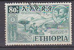 A0891 - ETHIOPIE ETHIOPIA Yv N°320 - Ethiopia