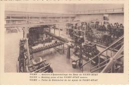 Cp , MÉTIERS , Ateliers D'Embouteillage Des Eaux De VICHY-ÉTAT - Industrie
