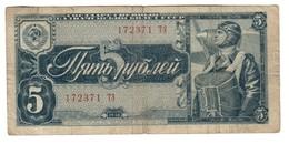 Russia 5 Rubles 1938 - Russia