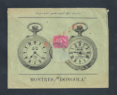 LETTRE ILLUSTRÉE COMMERCIALE SUR TIMBRE D ÉGYPTE HORLOGERIE MONTRES DONGOLA G SÜSSMANN OB CAIRE : - Egypt