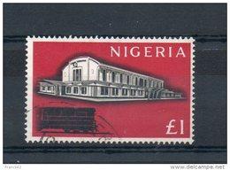 Nigeria. Gare. 1 Livre - Nigeria (1961-...)