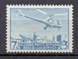PA 25 Sikorksky Helicopter  POSTFRIS**  1950 - Airmail