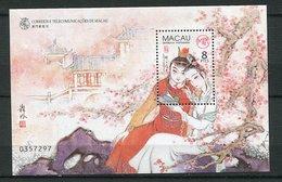 """((B 2) Macao ** Bloc N° 71 - Littérature Et Personnages Littéraires """"Rêve Dans Le Pavillon Rouge"""" - 1999-... Région Administrative Chinoise"""