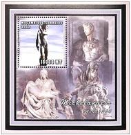 MOZAMBICO  2002, Michelangelo, Art, Peinture Serie Cpl. 1BF  Nuovo** Perfetto - Mozambico