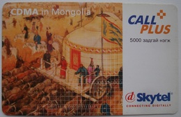 MONGOLIA PREPAID PHONECARD USED - 9 - Mongolia