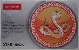 MONGOLIA PREPAID PHONECARD USED - 20. NICE CARD!!! - Mongolia