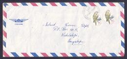Tonga Local Letter To Revenue Dept - Usage 2 X SG 0213 Parrot Missing Foliage - SG Cat 220 Pounds - Rare On Cover - Tonga (1970-...)