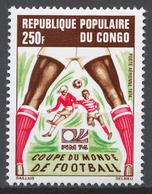 Congo Brazzaville 1974 Mi# 411** FOOTBALL WORLD CUP, MUNICH 1974 - Mint/hinged