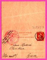 Carte Lettre 10 C Semeuse - Entier Postal - Général D'AMADE - Oblit. AMIENS Vs GRASSE ( 06 ) - Pour Mme MADERNI - 1914 - Entiers Postaux