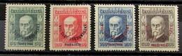 Checoslovaquia 209/12 ** - Czechoslovakia