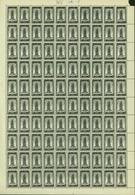 Afghanistan 1951 - Feuille De 100 Timbres. Neufs Sans Charnières. Mi Nr.: 352. Ref. (DE) DC-0380 - Afghanistan