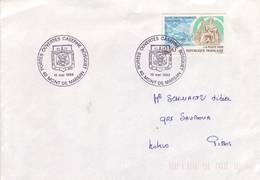 LANDES MONT DE MARSAN CASERNE BOSQUET 1993 - Poststempel (Briefe)