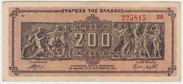 Greece P 131 - 200.000.000 Drachmai 9.9.1944 - XF - Grèce