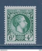 Monaco - YT N° 301 - Neuf Sans Charnière - 1948 - Monaco