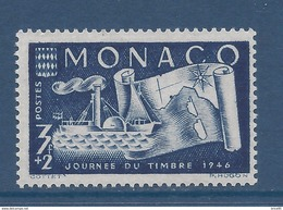 Monaco - YT N° 294 - Neuf Sans Charnière - 1948 - Monaco