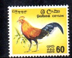 T1998 - CEYLON SRI LANKA 1964 , Yvert N. 347  ***  MNH  Coq - Sri Lanka (Ceylon) (1948-...)
